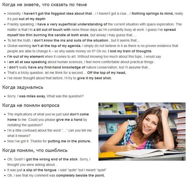 Интервью с Bernadette. Как готовиться к экзаменам?