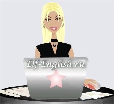 Чем отличается английский онлайн от