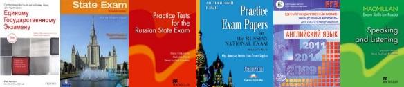 Russian state exam